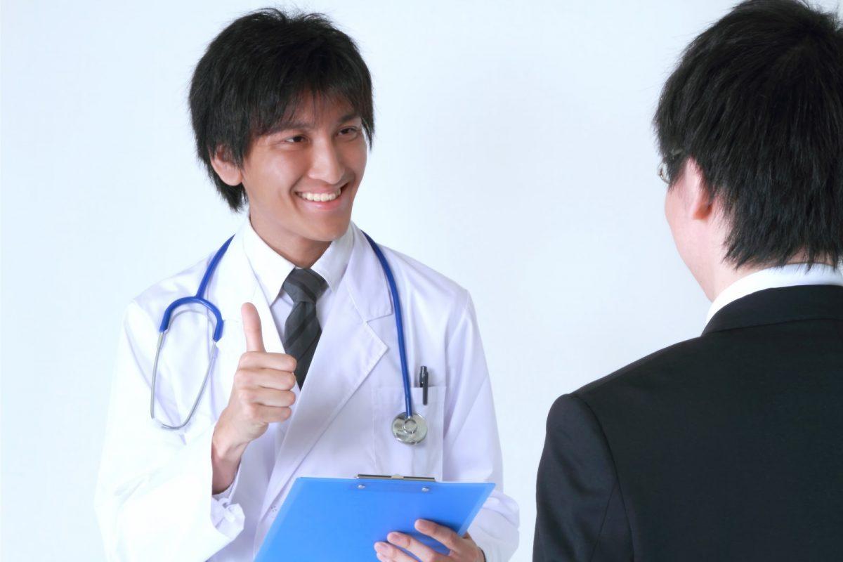 自分と相性の良い病院を包茎手術ランキングで探す方法